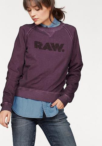G-STAR RAW Sportinio stiliaus megztinis »Daefera«...