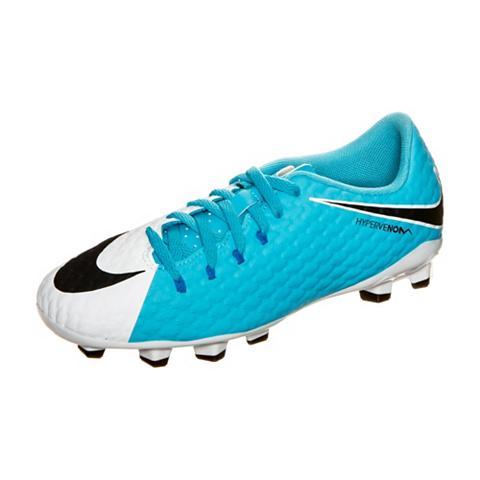 Futbolo batai »Hypervenom Phelon Iii«