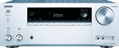 ONKYO »TX-NR575« 7 AV imtuvas (LAN (Ethernet...