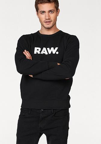 Sportinio stiliaus megztinis »Sweat Ho...
