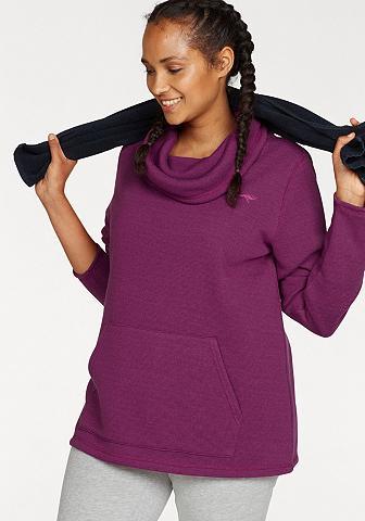 KANGAROOS Kanga ROOS Flisinis megztinis »Fleeces...