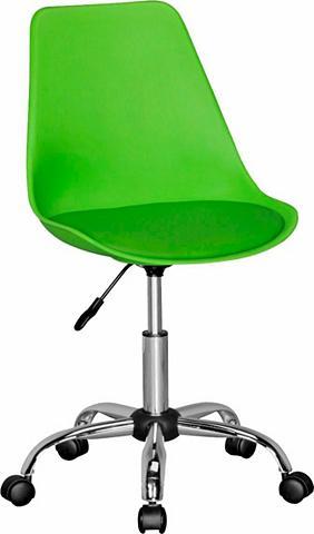 Biuro kėdė »KORSIKA« su dirbtinė oda b...