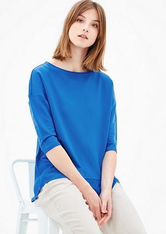 Sportinio stiliaus megztinis su Blusen...