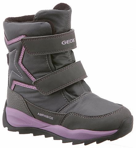 Vaikiški batai »Orizont Girl ABX«