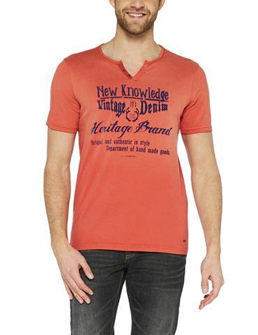 Marškinėliai »Jaden«