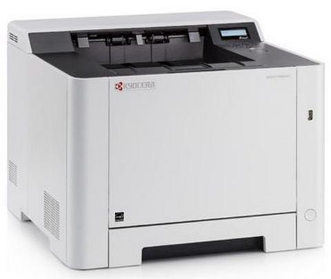 Spalvotas lazerinis spausdintuvas »ECO...