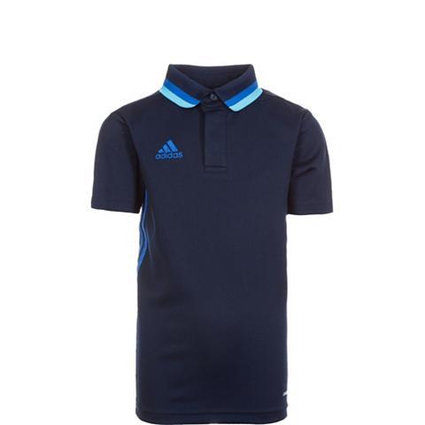 ADIDAS PERFORMANCE Polo marškinėliai »Condivo 16 Climalit...