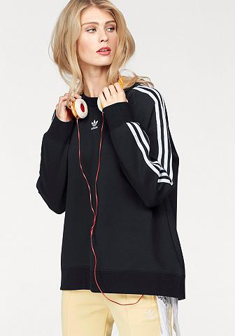Sportinio stiliaus megztinis »TREFOIL ...