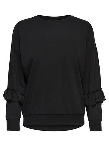 Rüschen- Sportinio stiliaus megztinis