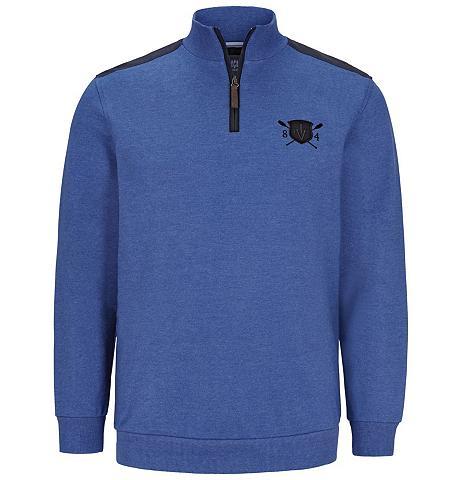 Sportinio stiliaus megztinis »DANKFRIE...