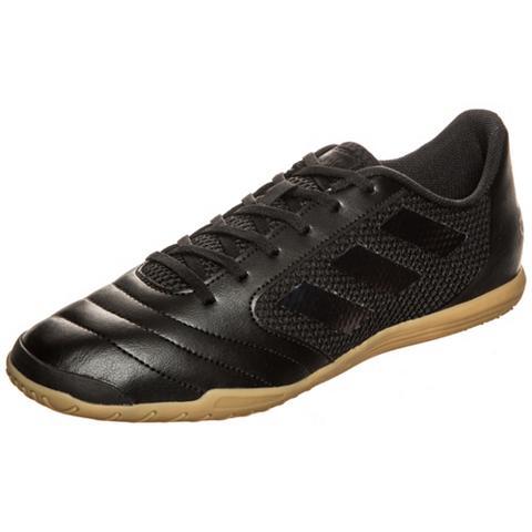 Futbolo batai »Ace 17.4 Sala«