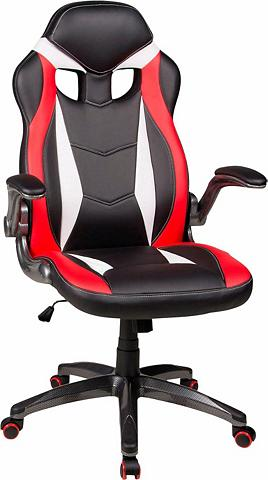 Dvi Collection Gaming Chair »Energy«