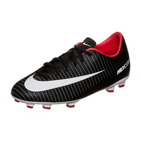 Futbolo batai »Mercurial Victory Vi«