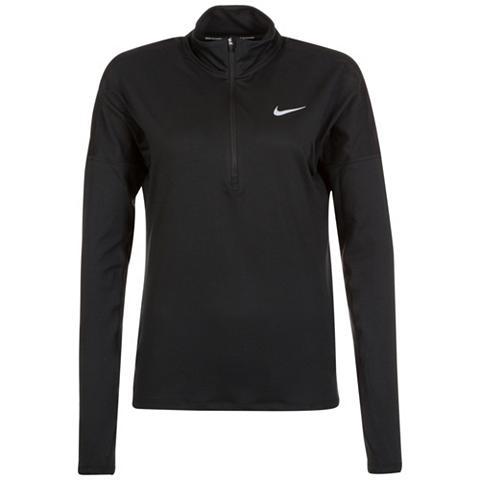 Sportiniai marškinėliai »Dry Element«
