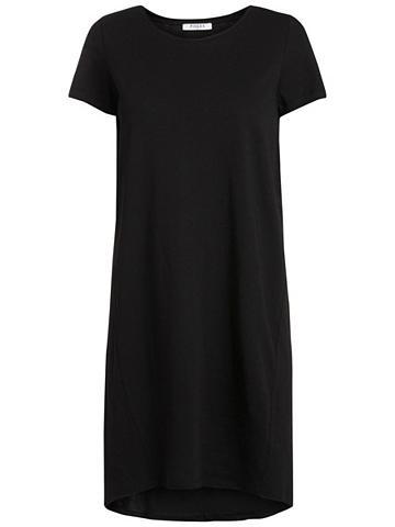 Trumpomis rankovėmis suknelė