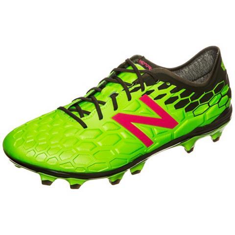 Futbolo batai »Visaro 2.0 Pro«