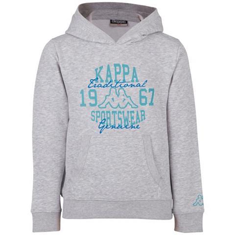 KAPPA Sportinio stiliaus megztinis »AKANO KI...