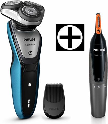 PHILIPS Skustuvas Shaver Series 5000 S5420/06 ...