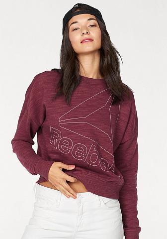 REEBOK Sportinio stiliaus megztinis »ELEMENTS...