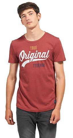 Marškinėliai »mit Logo-Print«