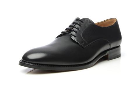 Suvarstomi batai »No. 530«