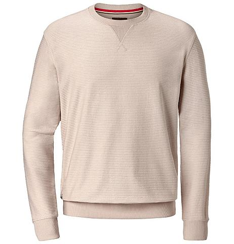 Sportinio stiliaus megztinis »HEMMING«...