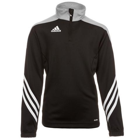 Sportinio stiliaus megztinis »adidas S...
