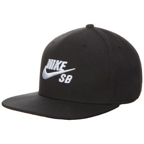 NIKE SB Snapback Kepurė su snapeliu »Sb Icon«