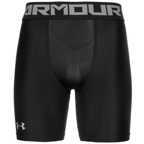 ® Sportinės tamprės »Heatgear Armour 2...