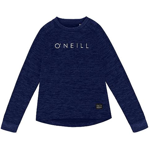 O'NEILL Sportinio stiliaus megztinis »Gondola«...