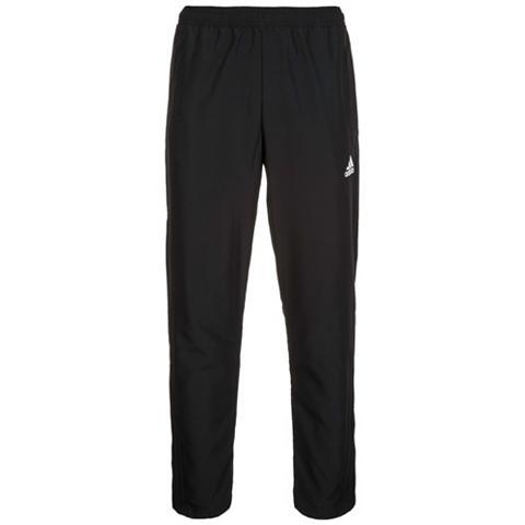 ADIDAS PERFORMANCE Sportinės kelnės »Condivo 18 Woven«