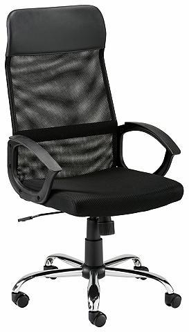 Biuro kėdė »Kirsten« su atmungsaktiven...