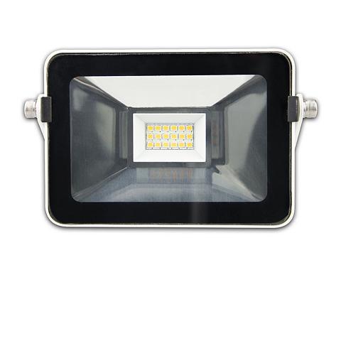 INNOVATE LED-prožektorius siaura su Energieeffi...
