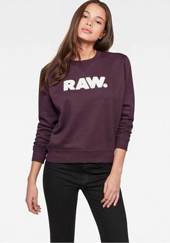 G-STAR RAW Sportinio stiliaus megztinis »Core«