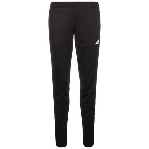 ADIDAS PERFORMANCE Sportinės kelnės »Condivo 18«