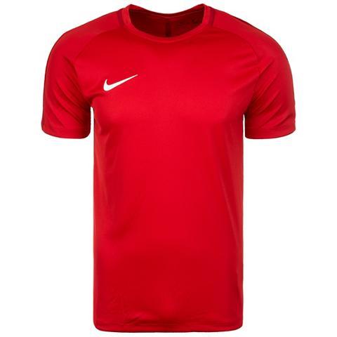 NIKE Sportiniai marškinėliai »Dry Academy 1...