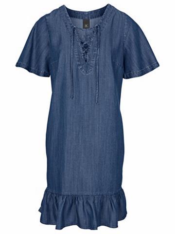 heine CASUAL Suknelė