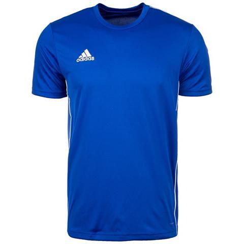 ADIDAS PERFORMANCE Sportiniai marškinėliai »Core 18«