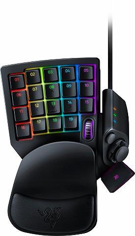 RAZER »Tartarus V2« Gaming-Tastatur
