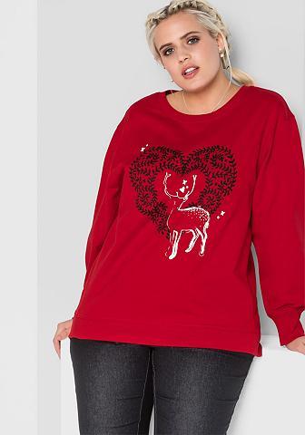 SHEEGO STYLE Sportinio stiliaus megztinis