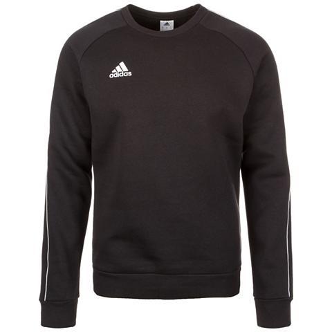 ADIDAS PERFORMANCE Sportinio stiliaus megztinis »Core 18«...