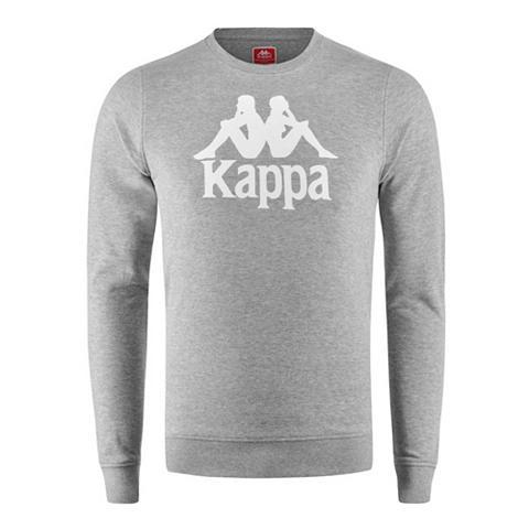 KAPPA Sportinio stiliaus megztinis »AUTHENTI...