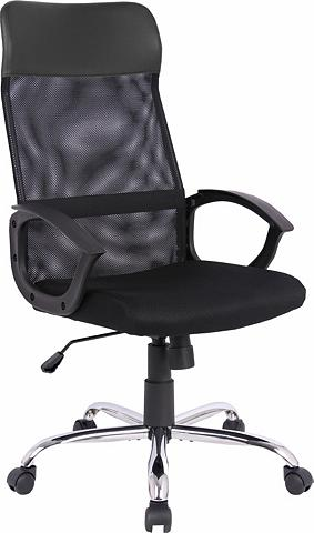 HOMEXPERTS Sukamoji kėdė »Bolt« su atmungsaktiven...