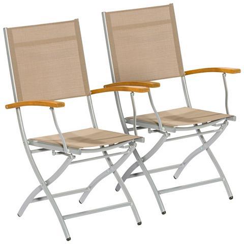 MERXX Sodo kėdė »Naxos« (2 vnt. rinkinys) Eu...