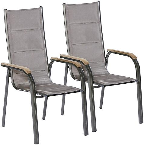 MERXX Poilsio kėdė »Trivero« (2 vnt. rinkiny...