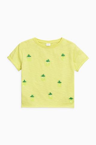 NEXT Marškiniai trumpom rankovėm su Ananas-...