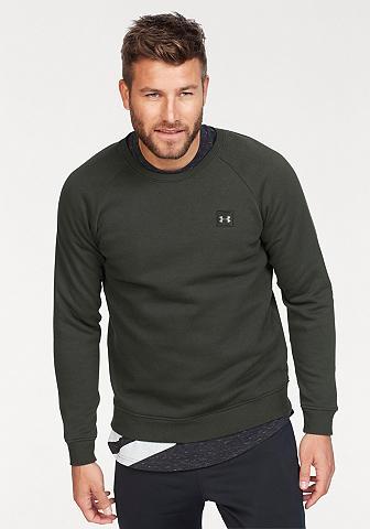 UNDER ARMOUR ® Sportinio stiliaus megztinis »RIVAL ...