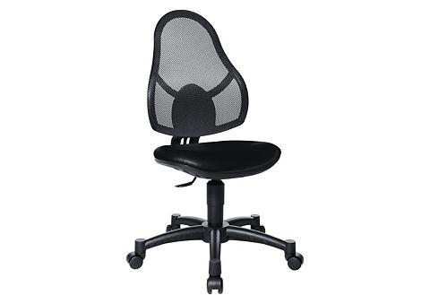 Sukamoji kėdė dėl Kinder tinka in 4 sp...