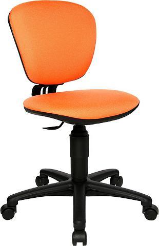 TOPSTAR Vaikų- & jaunuolių sukamoji kėdė »High...