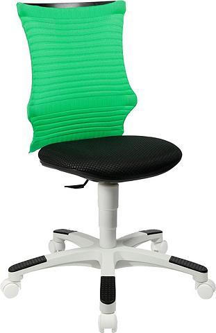 TOPSTAR Vaikų- & jaunuolių sukamoji kėdė »S'ne...